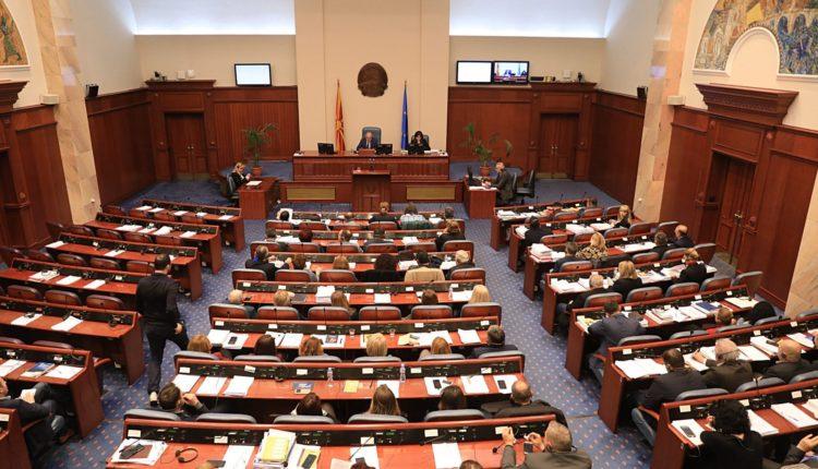 Ligji për informacione të klasifikuara para deputetëve