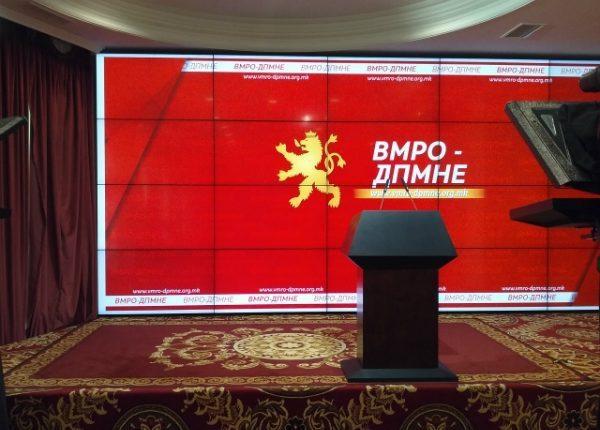 VMRO-DPMNE: Zoran Zaev menjëherë të japë dorëheqje të parevokueshme