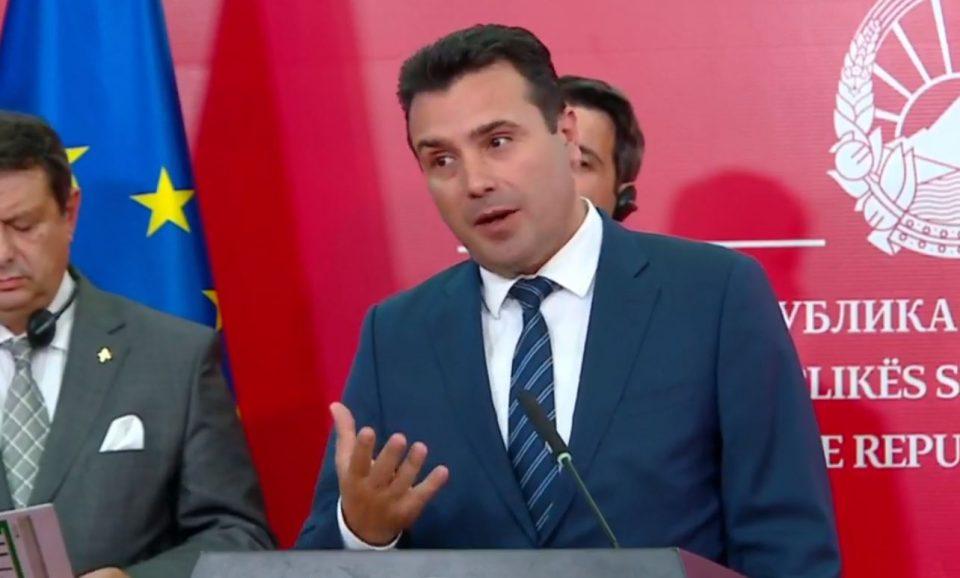"""Zaev për Remenskën: Nëse dyshohet në """"Reket"""", largohet nga partia"""