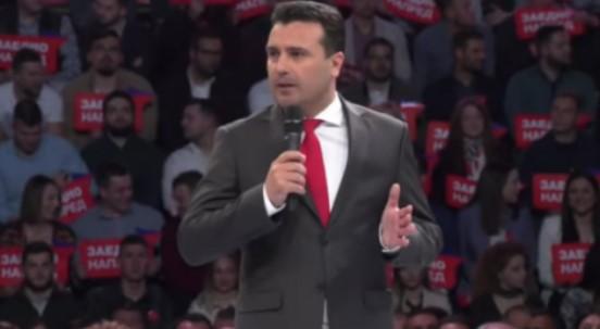 Zaev: Mosmarrja e datës mund ta shkatërrojë qeverinë