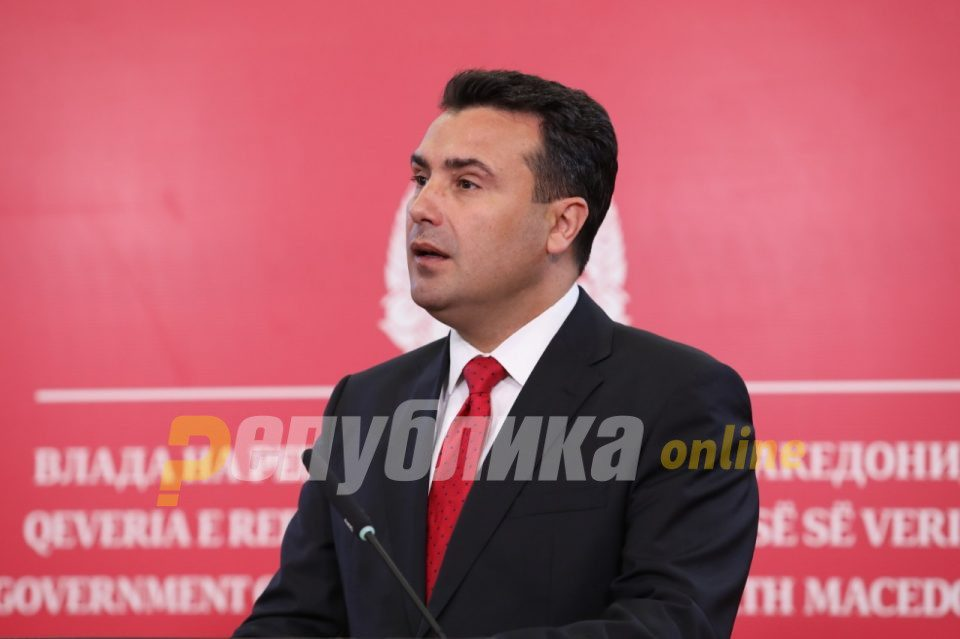 Zaev kërkon që vendi të shkojë në zgjedhje të parakohshme kuvendare