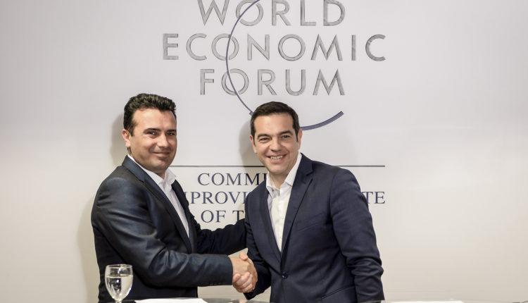Zaev do të marrë pjesë në mbledhjen e Forumit Ekonomik Botëror në Gjenevë