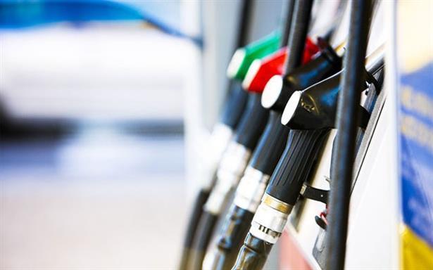 Çmime të reja të derivateve të naftës në Maqedoni