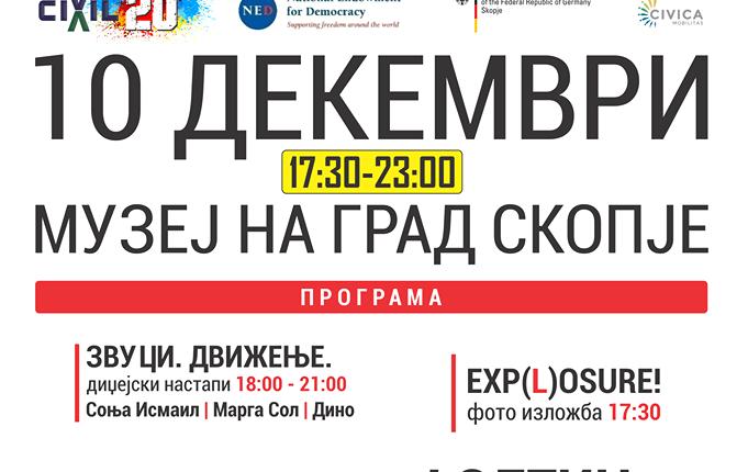 Shënimi i ditës ndërkombëtare të të drejtave të njeriut dhe jubileu 20 vite CIVIL