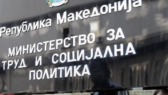 E shtuna që vjen ditë pune edhe për çerdhet e Maqedonisë