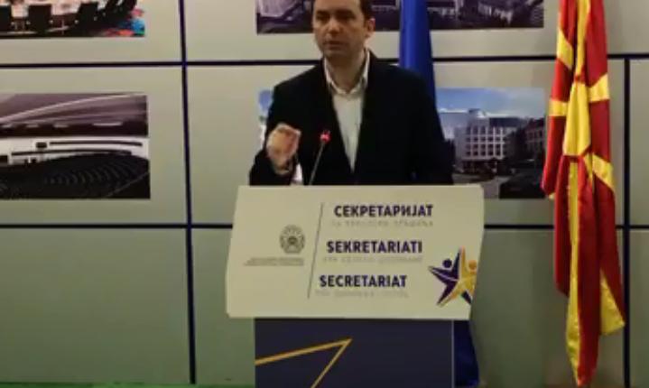 Osmani: Komisioni i Venecias përshëndet përdorimin e zgjeruar të gjuhës shqipe