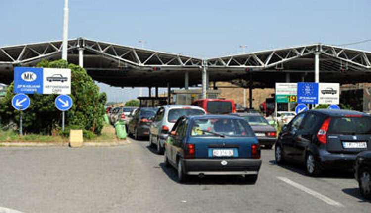 Qafë-Thanë, kapet me pasaportë të vjedhur duke kaluar kufirin