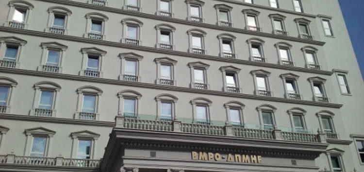 VMRO-DPMNE: Janeva ka keqpërdorur buxhetin e PSP-së për pagesat e miqve dhe familjarëve