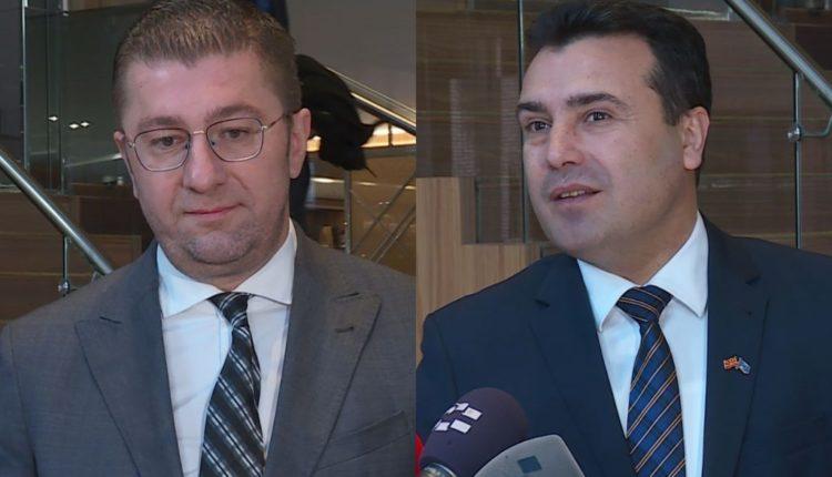 Debat publik për Ligjin e Prokurorisë Publike