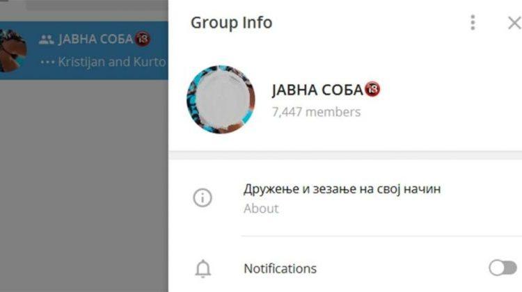 """Zbulohet administratori i grupit """"Dhoma e hapur"""" që abuzonte në rrjetin social """"Telegram"""""""