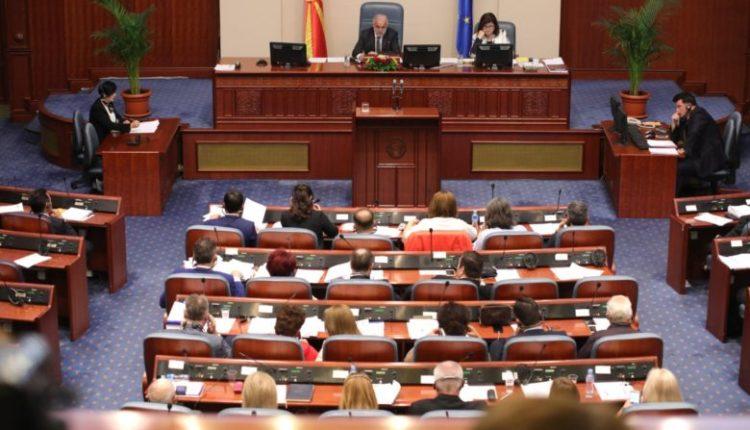 Kuvendi do ta vazhdojë seancën e 126-të