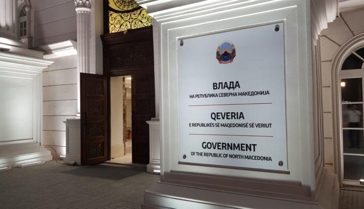 Qeveria anulon vendimin e shkarkimit të drejtorëve të qendrave sociale nga ana e ministres së VMRO-së