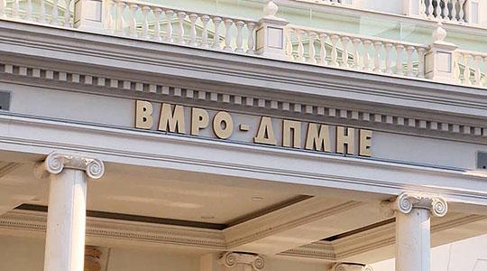 VMRO-DPMNE: Prioritet i LSDM-së, Zaevit dhe Filipçes janë interesat personale të biznesit, e jo mirëqenia e qytetarëve