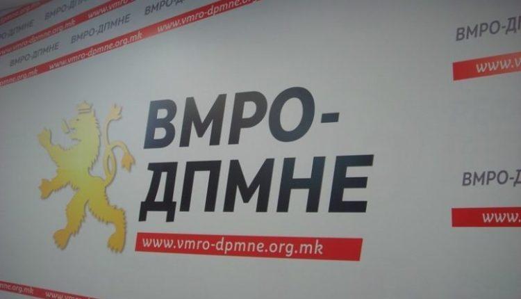 VMRO-DPMNE: Villma Ruskovska edhe më tutje e mbron Zoran Zaevin