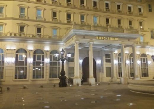 """VMRO zbulon """"fajtorin"""": Në vitin 2019 janë larguar 10 mijë të rinj nga vendi"""