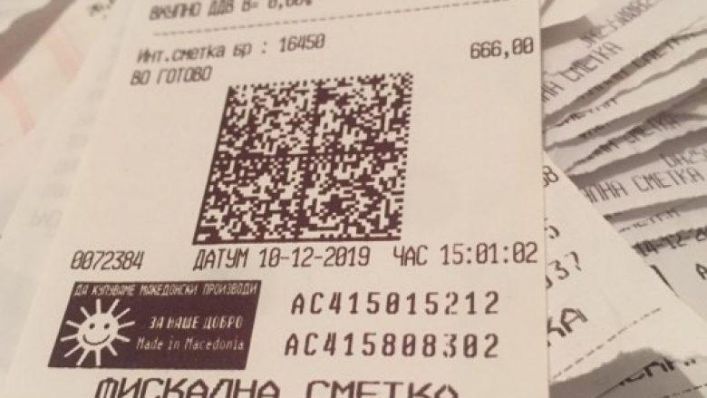 TVSH-ja ime, në shkurt bëhet pagesa për qytetarët që skanuar llogari fiskale