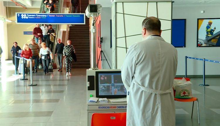 Koronavirusi, s'ka kontrolle në aeroportin e Ohrit