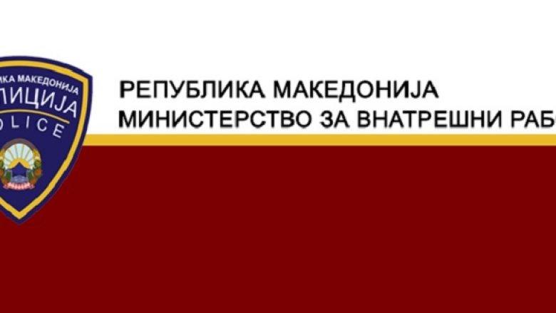 Komisioni në MPB deri tani ka shqyrtuar 77 kërkesa për dhënie të pasaportës