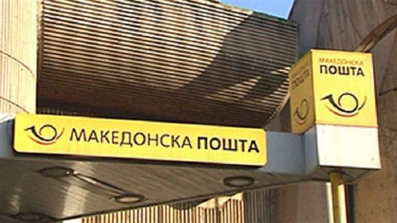 Ndalohet dërgimi i dërgesave përmes postës nga Maqedonia drejt Kinës për shkak të coronavirusit
