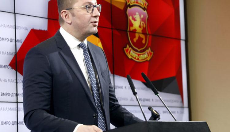 Deri më 10 mars VMRO-DPMNE do t'i publikojë listat e kandidatëve për zgjedhjet e 12 prillit