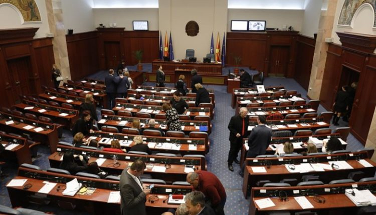 Miratohen ligjet kryesore, Kuvendi para shpërbërjes do ta mbajë seancën e 131-të