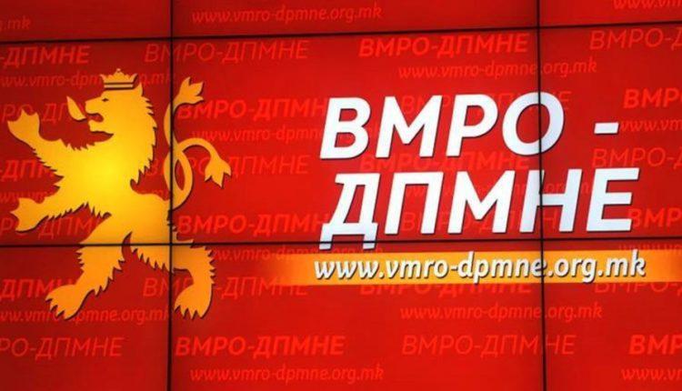 VMRO-DPMNE-ja proteston sonte para Prokurorisë
