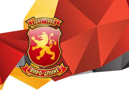 VMRO-DPMNE: Zaevi është personifikim i padrejtësisë