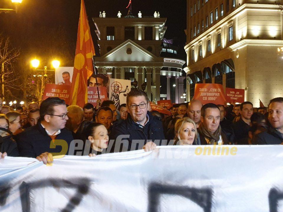 OBRM-PDUKM nisi marshin për drejtësi