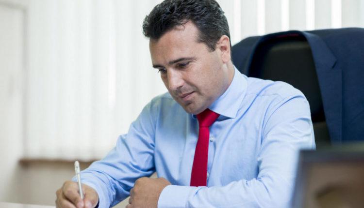 Zaev: Trajkovski do të kujtohet si politikan i ndershëm dhe proevropian