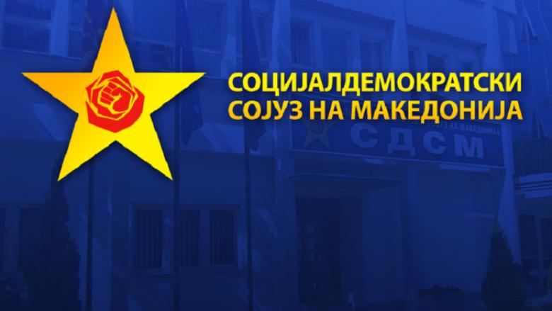 """LSDM paralajmëron rritje të limitit të masës """"TVSH-ja Ime"""" në 2.300 denarë për person"""