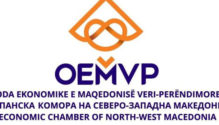 Oda Ekonomike e Maqedonisë Veri-Perëndimore , propozon masa të reja për Qeverinë e Republikës së Maqedonisë së Veriut