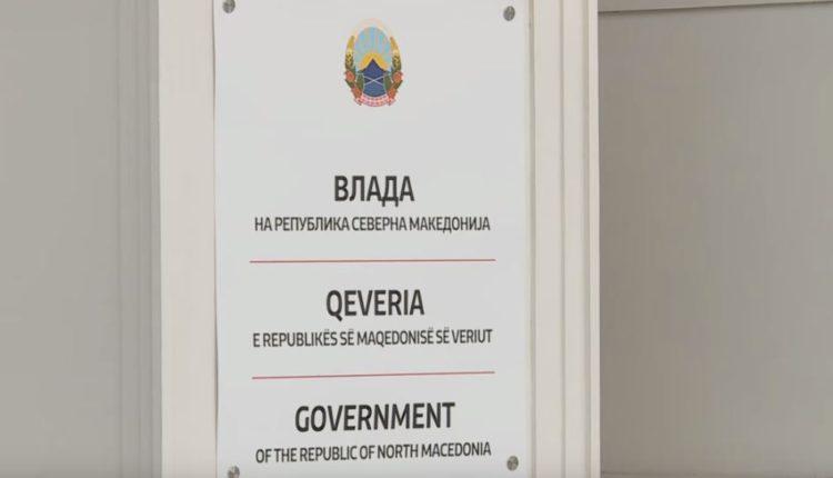 Kriza ekonomike, qeveria pritet të huazon 570 milion euro