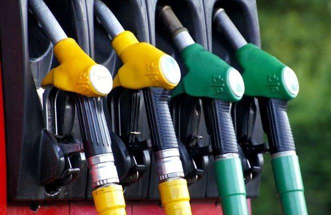 KRRE-ja sot publikon çmimet e reja të derivateve të naftës