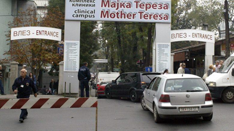 """Qeveria e Maqedonisë ndanë 78 milionë denarë për organizim dhe rikonstruim të hapësirave publike në klinikën """"Nënë Tereza"""""""