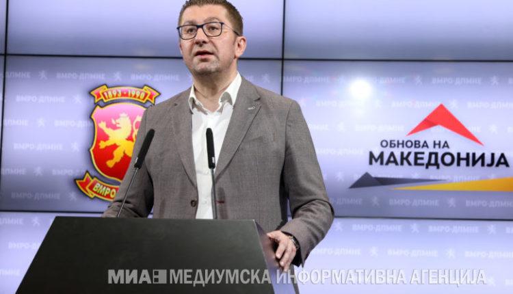 Mickoski: Shkurtpamësia e pushtetit e pengon Maqedoninë, Estonia e zgjidh krizën me para nga shtylla e dytë pensionale, masë për të cilën kemi bërë apel