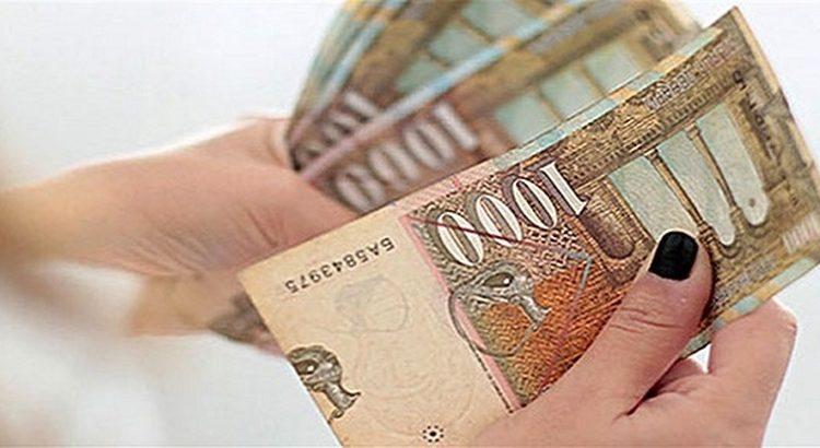 Prej sot aplikim për pakon e dytë të kredive pa interes përmes Bankës për Zhvillim