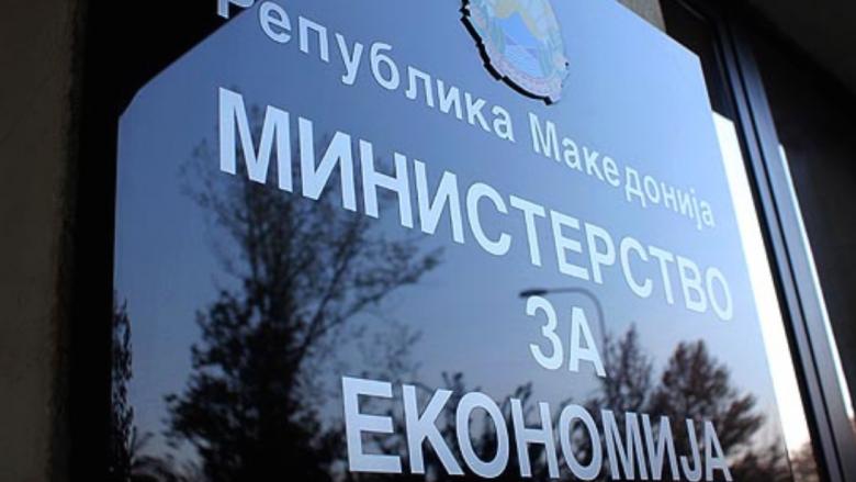 Ministria e Ekonomisë së Maqedonisë nënshkruan marrëveshje për ndërtim të fotovoltaikëve në tokë private