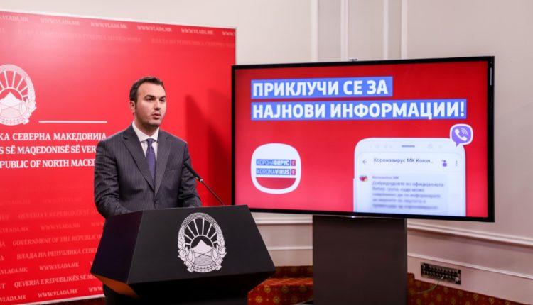 Vauçerë për të rinjtë në vlerë prej 12 milionë euro