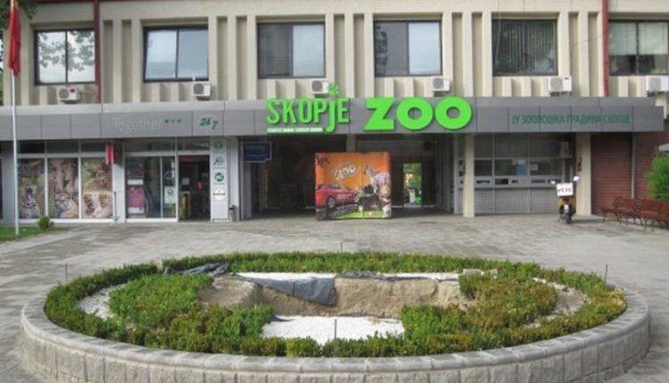 Kopshti zoologjik Shkup pritet të hapet ditën e premte