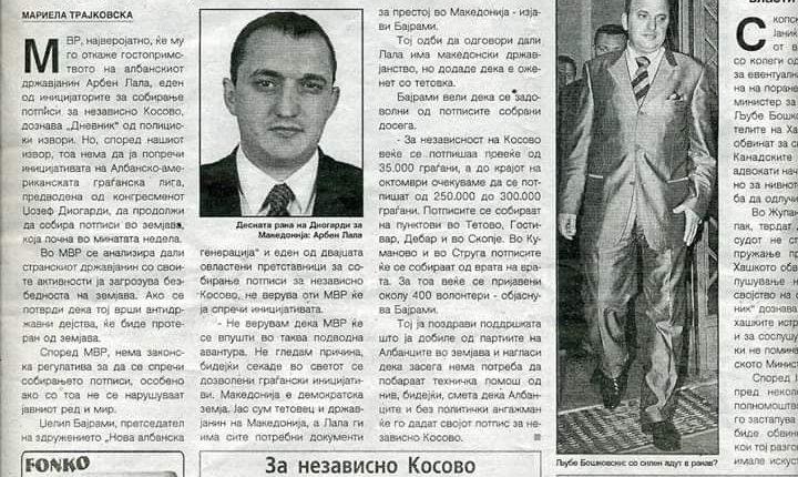 Kur LSDM kërkonte dëbimin e Arben Llallës nga Maqedonia
