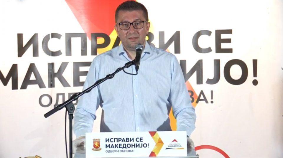 Mickoski në Gjorçe Petrov: Gjithsecili që ka gabuar para ligjeve dhe Kushtetutës do të përndiqet penalisht