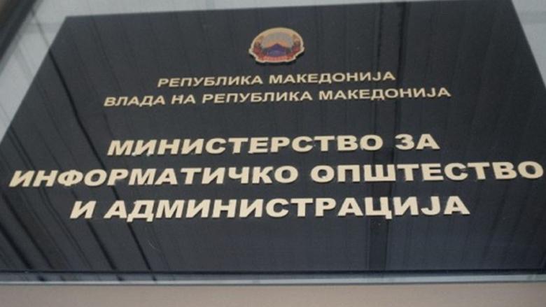 Maqedoni, lejet e dhëna për lëvizje gjatë orës policore vazhdojnë të vlejnë