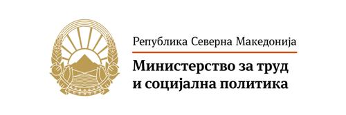 E premtja, 5 qershori, para Ditës së Shpirtrave, ditë jo pune për qytetarët e besimit ortodoks