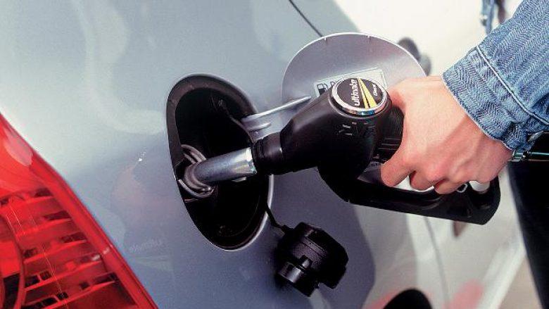 KRRE i publikon çmimet e reja të derivateve të naftës në Maqedoni
