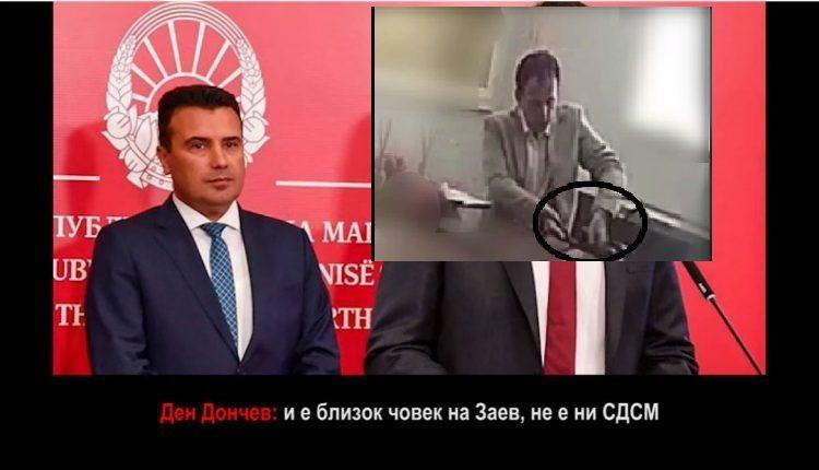 """Kapet """"hajduti"""" i LSDM-së, Den Doncev (VIDEO)"""