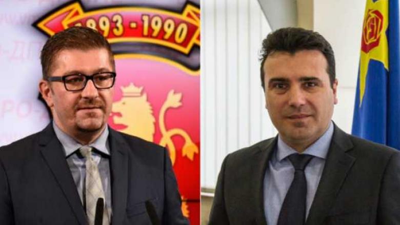 """Zaev dhe Mickoski dakordohen për shfuqizimin e marrëveshjes së """"Përzhinos"""""""