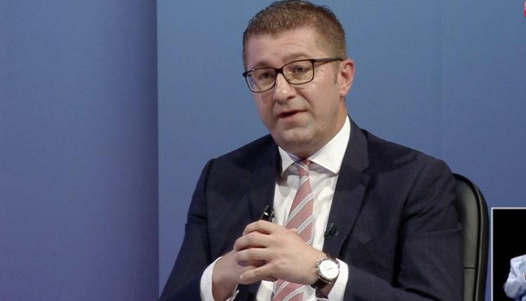 Siguria juridike është parakusht kryesor për ekonomi të shëndetshme, porositi Mickovski