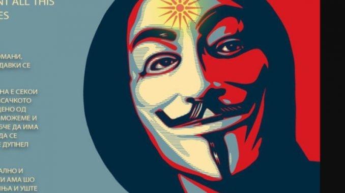 """""""Nuk falim, nuk harrojmë"""" ky është mesazhi i hakerave në faqen e KSHZ-së e cila ende nuk punon"""