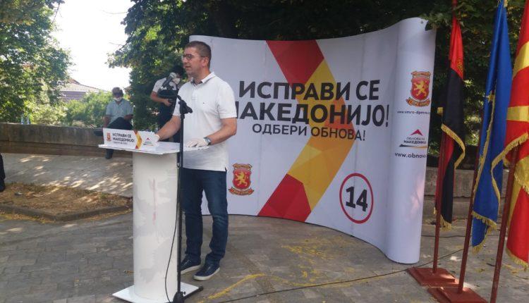 Mickoski: Garantojmë drejtësi pa kusht dhe zero tolerancë të korrupsionit