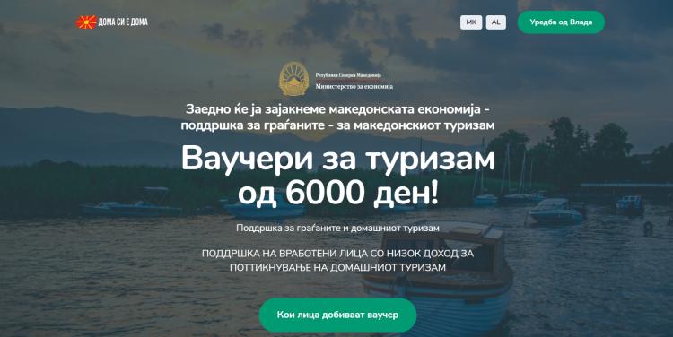 Vauçerët për turizëm në dispozicion, qytetarët të vëmendshëm për shkak të Kovid-19